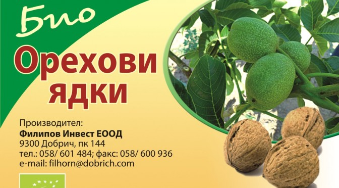 Bio_orexovi_iadki